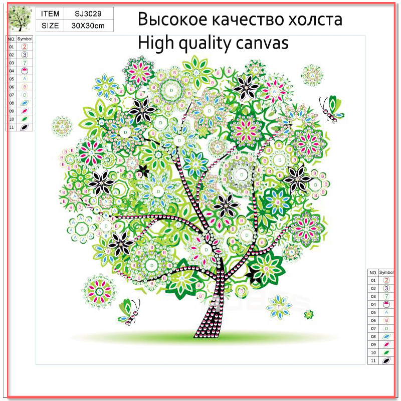RUBOS DIY 5D Diamond Embroidery Colorful Tree Butterfly Bead Diamond Painting Cross Stitch Pearl Crystal Sale Hobby Gift Decor (2)