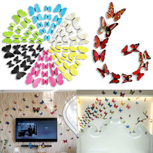 Free shipping 12pcs PVC 3d Butterfly wall decor cute Butterflies stickers art Decals home Decoration room