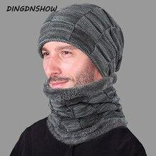 [DINGDNSHOW] 2019 Brand Beanies Hat Cotton Winter Cap Warm Men Bonnet Skullies Knitted