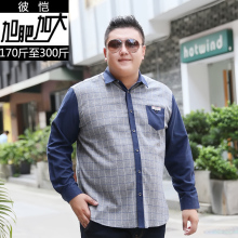 10XL 8XL 6XL 5XL 4XL Men's classic plaid shirt Long sleeve dress shirt men Business formal shirts Mens clothing camisa masculina