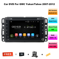 7 HD 1024 600 Octa Core Android 5 11 Car DVD For GMC Acadia For Enclave