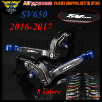 Laser Logo SV650 New Red Titanium Adjustable Folding Extendable CNC Motorcycle Brake Clutch Levers For Suzuki