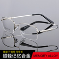 men flexible arm eyeglasses Ultrathin alloy spectacle optical Half frames women Myopia eye glasses frame Oculos De Grau TG8028