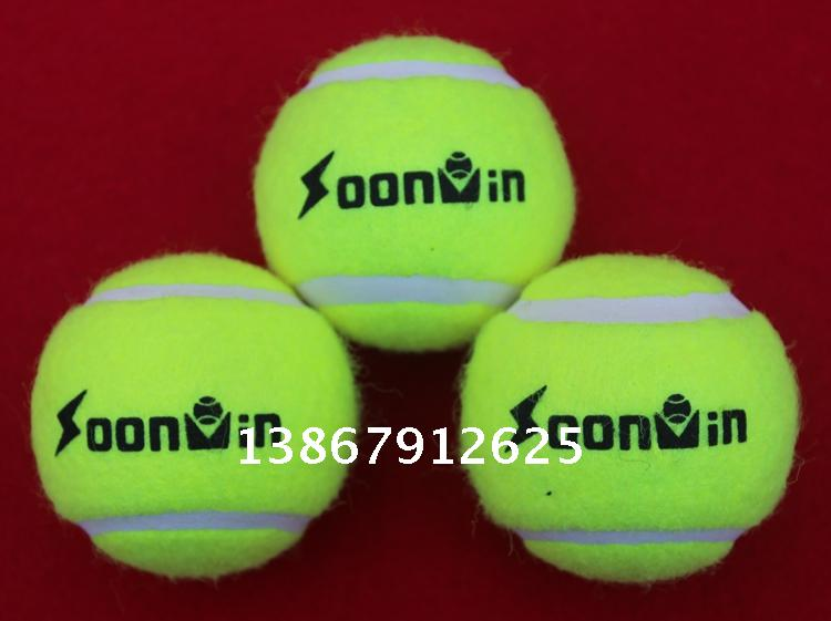 3 Piece Yellow Tennis Balls Outdoor Sports Tournament Training Balls Fun Cricket Beach Dog Rubber Competition Standard