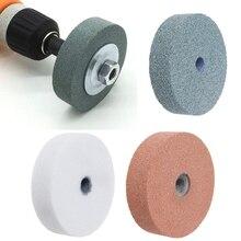 3-дюймовый шлифовальный колесо полировальные подложки абразивный диск для металла шлифовальный станок вращательного бурения инструмент