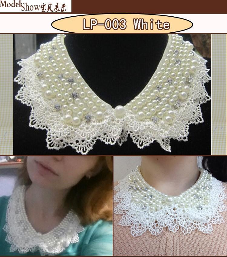 LP-003White