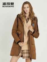 BOSIDENG womens loose casual fashion hooded big pocket labeling down jacket warm long winter down parka B70141120