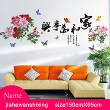 Home and everything, calligraphy, painting, Chinese living room, decorative sofa, background wa