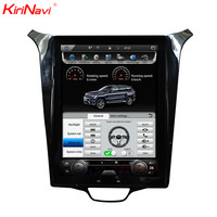 KiriNavi вертикальный автомобильный сенсорный экран в стиле Tesla Экран android 7,1 Автомобильный GPS навигация для Chevrolet Cruze Авто радио Мультимедиа Сте