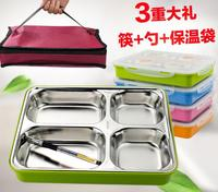 Stainless Steel Lunch Box Adult Portable Insulation Box Fast Food Snack Plate With Cover