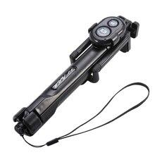 Mayitr 1pc Black Selfie Stick Rod Professional Bluetooth 3.0 Telescope Selfie Tripod For iOS Android Smartphones Monopod