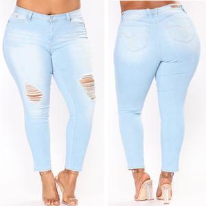 4c65321f151 TAKUHIRO PLUS SIZE High Waist Skinny Jeans women