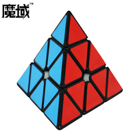 2016 New Moyu Magnetic Pyraminx 3x3 Magic Cube Yongjun Speed Puzzle Twist Cubes Educational Toys