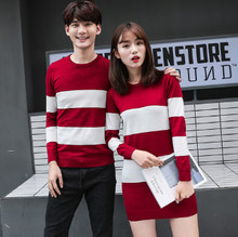 2017 Newest Spring Autumn Women Men Lovers Long Sleeve O-Neck Runway Pullovers Striped Sweater Warm Couples Slim Knit Sweaters