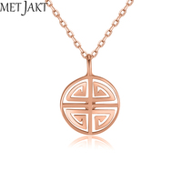 MetJakt Double Happiness and Long Life 14k Rose Gold Necklace Solid 925 Sterling Silver Pendant Necklace for Women's Jewelry