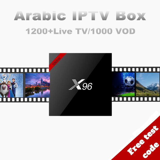 2018 Best Arabic IPTV box with 1200 Live channels Arabic Android 7 1 Smart  Box support HD&4K output,free watch for 1 or 2 years-in Set-top Boxes from