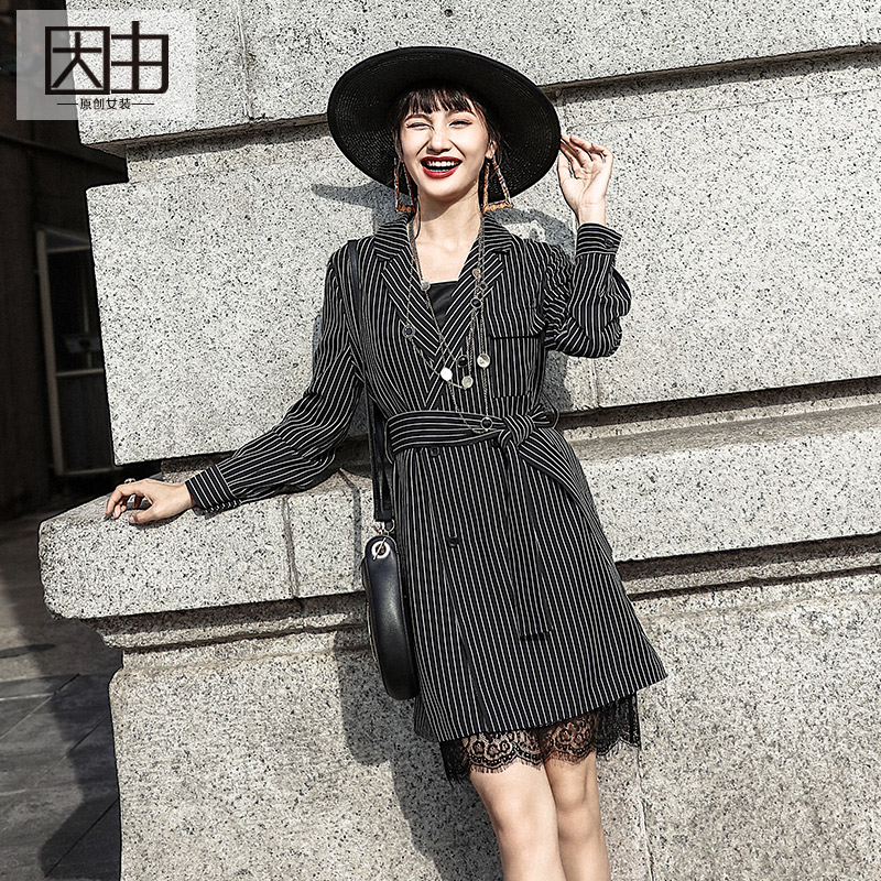 INU223 New Arrival Auutmn 2017 fashion coat belted double breasted vertical striped long blazer women