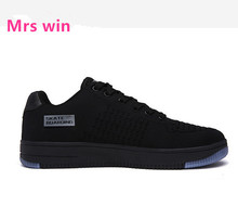 2017 classic men outdoor sneakers skateboarding high-quality flying line technology Men's sports shoes