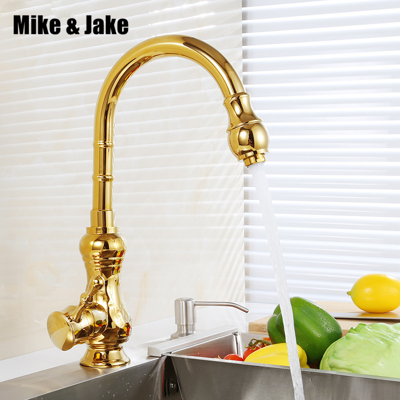 Single handle Gold kitchen faucet non pull down kitchen mixer sink mixer hot cold kitchen sink