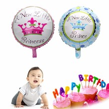 New 1Pc Cute Toy Ball Little Prince Princess Foil Helium Balloon Christening Birthday Decoration 18
