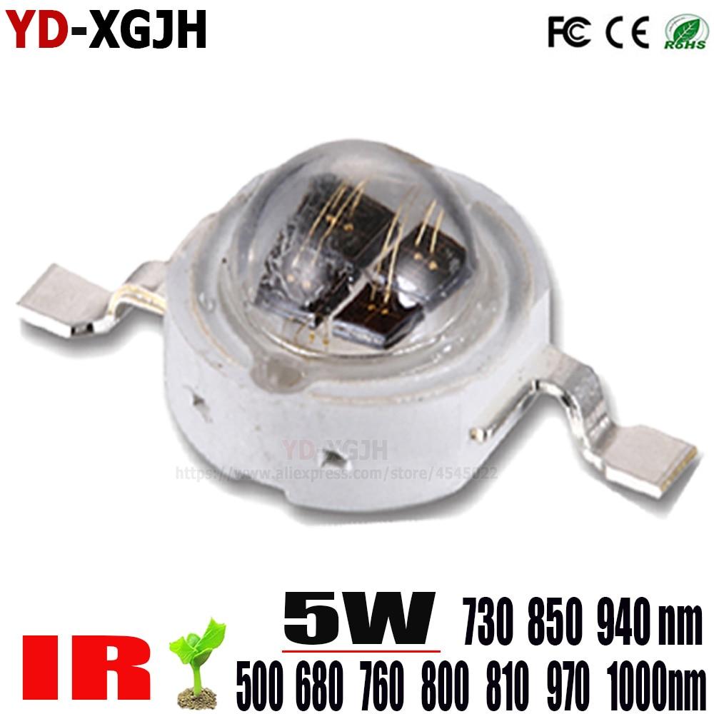 10PCS/Lot High Power LED Chip IR 1W 3W 5W COB SMD LED Bead FOR 5 W Watt IR Surveillance Video Light VR.AR, Virtual Reality