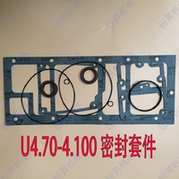 Baker vacuum pump seal package U4.100 U4.70 gasket 54900026100 gasket O ring oil seal