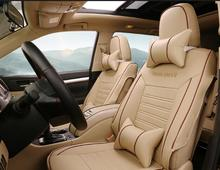 Beige Car Seat Covers Set Interior Covers Car Styling Cushion Protector Car Accessories For 5 Seat TOYOTA Highlander 2015