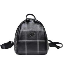 Large-capacity rivet shoulder female student leisure travel big bag soft leather shell backpack