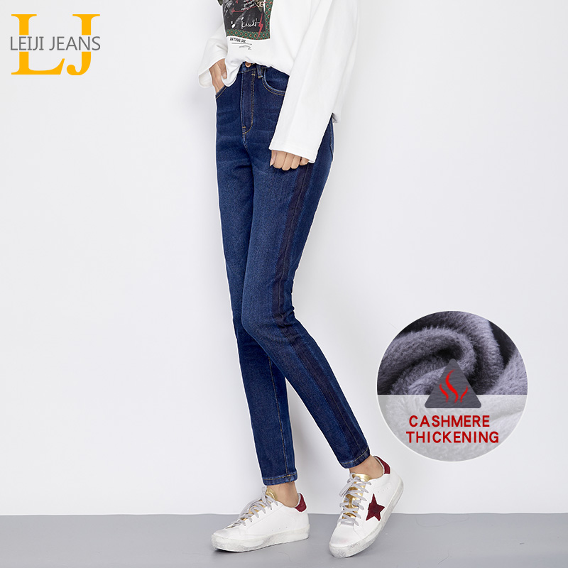 LEIJIJEANS New Winter Thicken Plus Size L Dark Blue High Waist Bleached Full Length Side Shadow Skinny Pencil winter   Jeans   Women