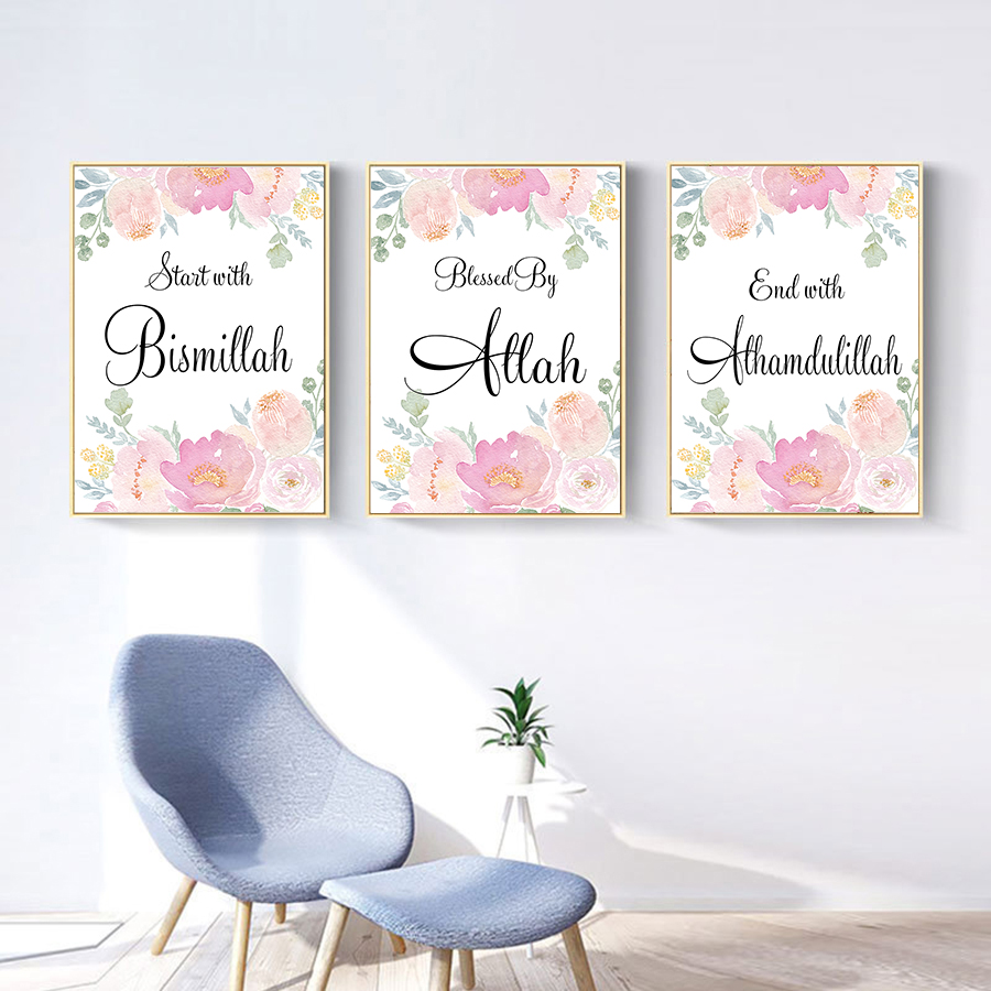 Arabic Calligraphy Islamic Wall Art Printed Canvas Painting For Ramadan Islamic Decor Picture Nordic Style Pink Flowers Posters