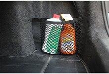 Автомобильный багажник сумка для хранения сети для bmw e46 seat leon toyota chr bmw m seat ibiza jeep renegade c4 toyota c-hr аксессуары