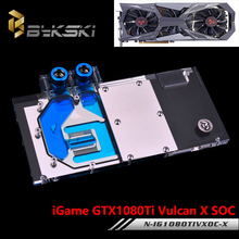 BYKSKI Full Cover Graphics Card Water Cooling GPU Block use for COLORFUL iGame GTX 1080 Ti Vulcan X OC with RGB Light
