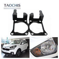 Taochis Car Styling Frame Adapter Module DIY Bracket Holder For KIA KX3 Hella 3 5 Q5
