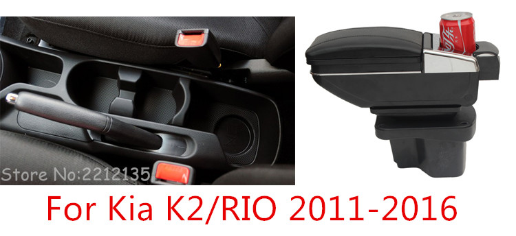 Поворотный Автомобильный консольный ящик для kia k2 rio 2011