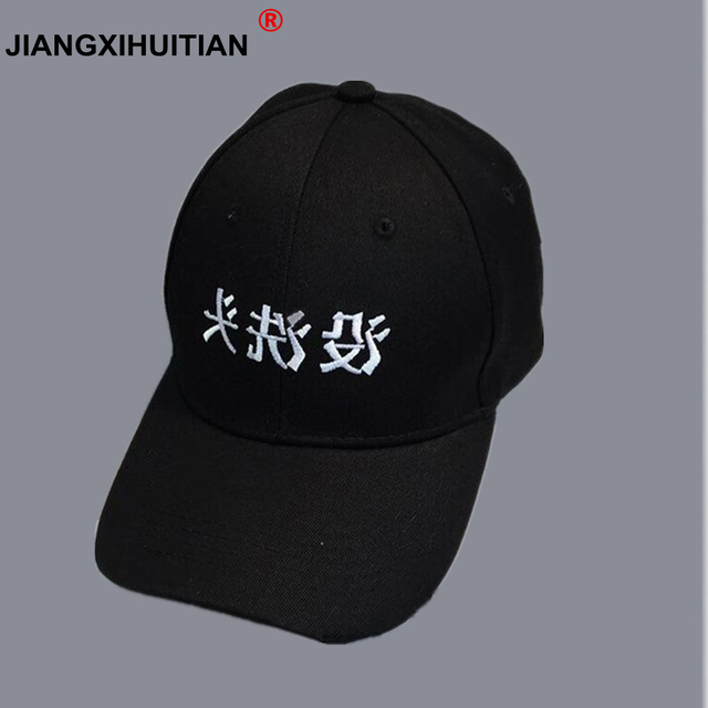 6fba119c43a 2017 new fashion CHINESE Letter embroidery Baseball Cap Washed Soft Cotton  Snapback Hats Men Women Black