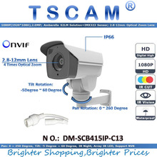 TSCAM new DM-SCB415IP-C13 Outdoor CCTV IP Camera HD 1080P 2.0MP 4X Optical Zoom IR MINI PTZ Camera  2.8-12mm Lens Pan/Tilt  APP