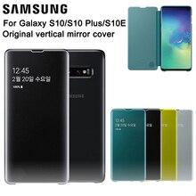 سامسونج الأصلي مرآة غطاء رؤية واضحة حالة الهاتف ل غالاكسي S10 X S10 + S10 زائد SM G9750 S10E SM G9700 روس ضئيلة فليب حالة