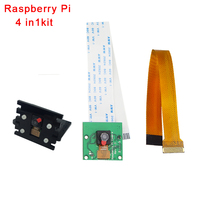 Raspberry Pi 3 Camera 5 MP Camera Module compatible for Raspberry Pi Zero W V1.3 Raspberry Pi 2 +FFC for RPI 3+ FFC for RPI Zero