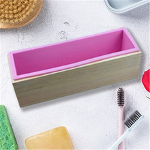 TTLIFE 42oz Flexible Rectangular Soap Silicone Loaf Mold with Wood Box DIY Tool for Cake Making 2019 Purple Molds