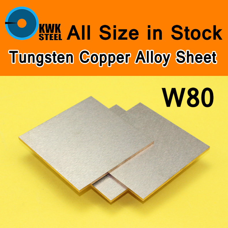 Tungsten Copper Alloy Sheet W80Cu20 W80 Plate High Strength Anticorrosive Mould CNC DIY Raw Material Machine Process All Size