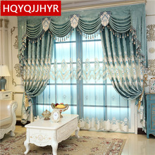 European luxury laser embroidered Window curtains for living room balcony classic high quality blue curtains for bedroom kitchen(China)