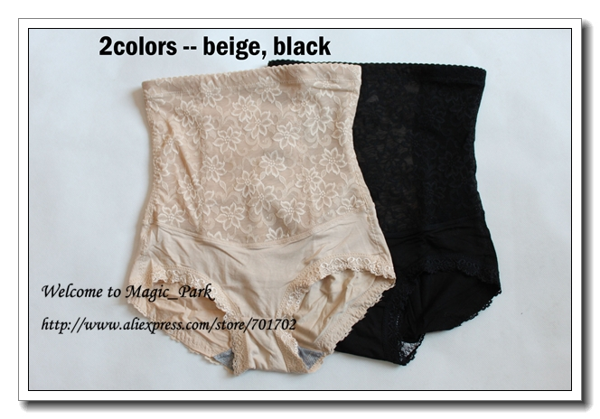 Asian Sz High Waist Shapewear Sexy Lace Plus Magic Body shaper Waist Shaper Lift Butt Lifter waist Shaper panty Hot Body Shapers (7).jpg