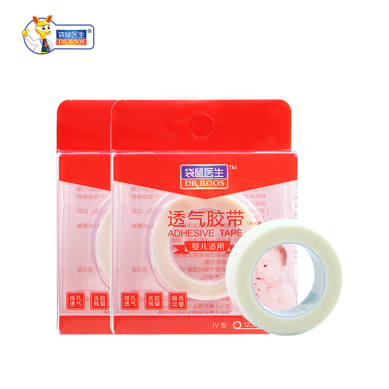 1Roll /Box,(2Boxes) 12.5mmx9140mm Medical Tape For Baby Breathable PE Medical Tape Anti-Allergic