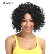 Ευγενείς μαλλιά Σύντομες συνθετικές περούκες Kinky Curly 1B Μόνο συνθετικές περούκες για γυναίκες Θερμότητα ανθεκτικές Δωρεάν αποστολή