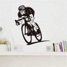 Cyclists Ride His Bike Vinyl Wall Sticker Interesting Cycle Competition Art Decals Home Decor For Living Room