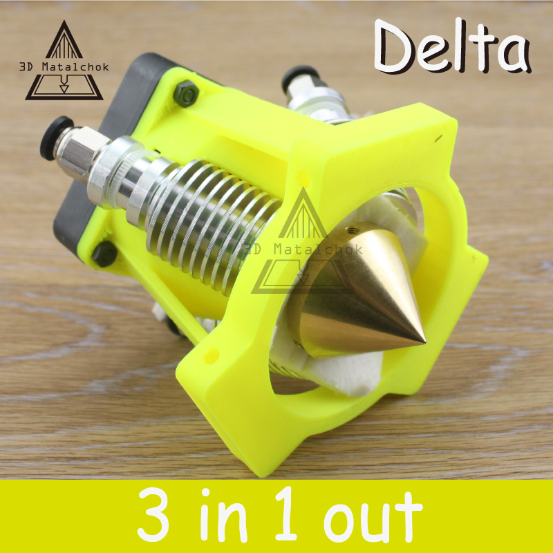 3D Printer accessories Diamond Hotend Multi Color Hot End Brass nozzle kit 3 IN 1 OUT Extruder V6 Heatsink 0.4mm/ 1.75mm Rostock 3d v6 short distance heatsink brass color nozzle 3 in 1 out 0 4mm for 1 75mm multi nozzle for 3d printer
