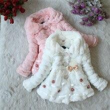 בנות פרווה מעיל בגדים עם פרל תחרה פרח סתיו החורף ללבוש בגדי תינוק ילדי פו פרווה שמלת שמלות סגנון מעיל 2017