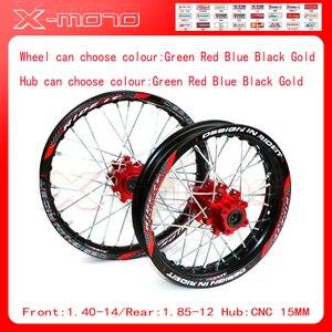15 мм передняя 1,60-14 Задняя 1,85-12 дюймов обод колеса из сплава с чпу ступицы для KAYO, TY150CC, Dirt Pit bike, Черное колесо 12/14 дюйма