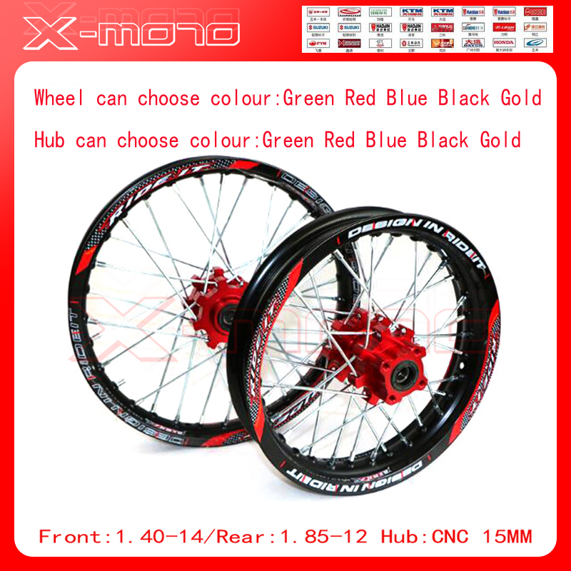 15mm Front 1.60-14 Rear 1.85-12 inch Alloy Wheel Rim with CNC Hub For KAYO HR-160cc TY150CC Dirt Pit bike 12/14 inch Black wheel front 1 60 17 rear 1 85 14 inch alloy wheel rim with cnc hub for kayo hr 160cc ty150cc dirt pit bike 14 17 inch motorcycle wheel
