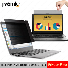 13.3 inch (294mm*165mm) Privacy Filter For 16:9 Laptop Notebook Anti-glare Scree